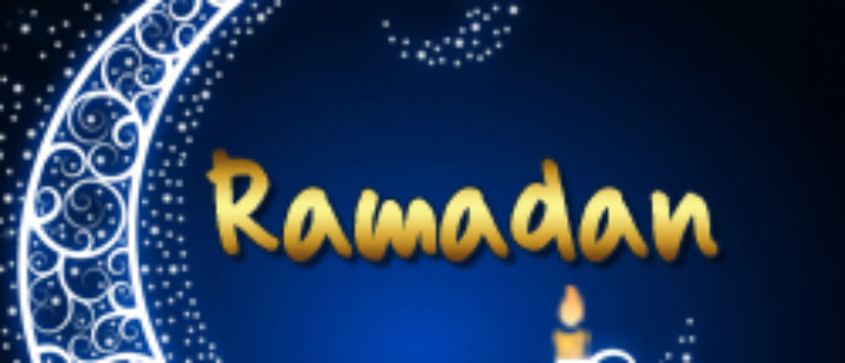 Article : Un ramadan en Mauritanie