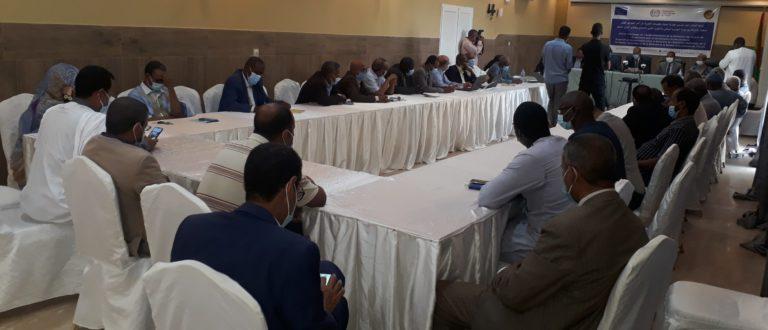 Article : Mauritanie : la certification professionnelle au menu d'un atelier d'échange du BIT et de ses partenaires