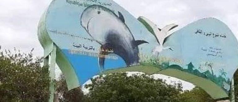 Article : Mauritanie : plaidoyer pour la réouverture du village de la Biodiversité à Nouakchott